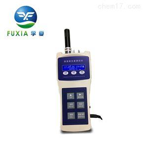WH-1型溫濕度壓差微環境檢測儀