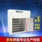 电热恒温不锈钢无尘洁净烘箱