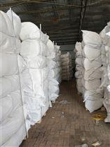 包检测90gk陶瓷纤维毡全国发货