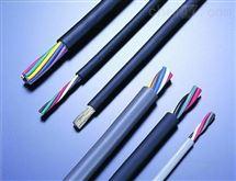 RVV 多芯控制电缆