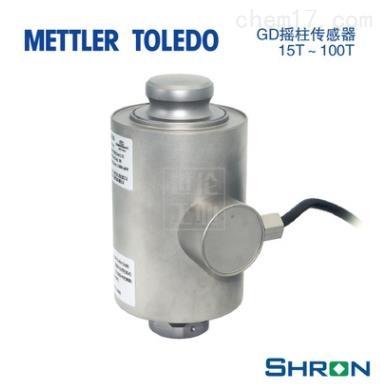 供应METTLER TOLEDO GD称重传感器