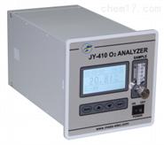 微量氧分析仪空分制氮专用氧浓度检测仪