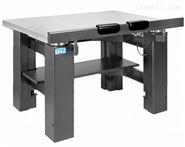高負載光學實驗桌光學平臺