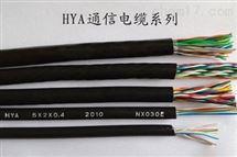 计算机电缆ZR-DJYPVP 2×2×1.5
