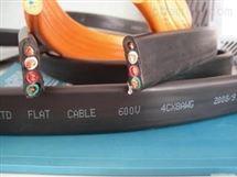 MHYBV煤矿用通信电缆