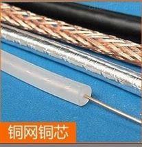 PUYVRP-矿用信号电缆