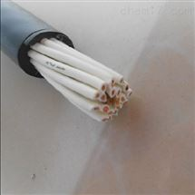 通信电缆HYA23 200x2x0.5