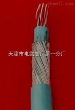电子计算机控制电缆DJYVP3*2*1.0