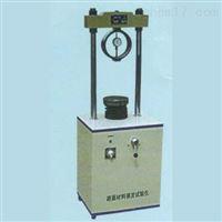 双速路面材料强度试验仪路强仪