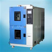 超低温试验箱的使用情况   温度设备