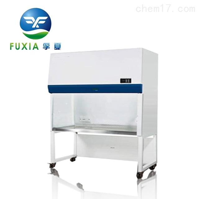 安全配藥柜|SJ-PYG1200型配藥柜|打折促銷