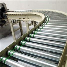 自动称重输送动力滚筒电子秤