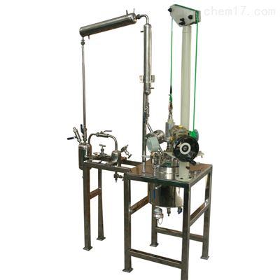 实验室用反应釜 减压蒸馏反应釜