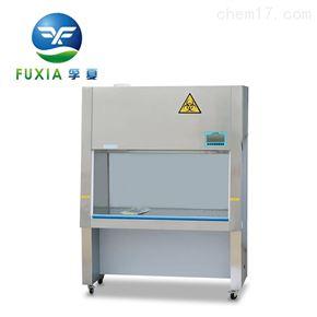 BSC-1000IIA2半排风二级生物安全柜BSC系列