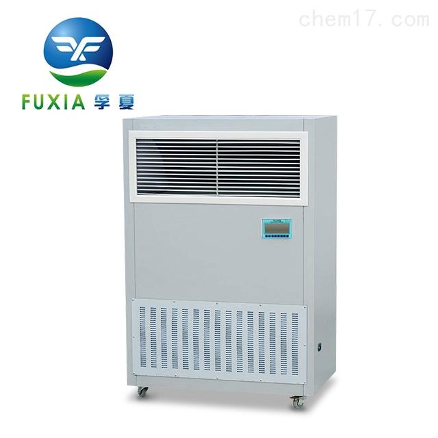 移動式空氣自凈器PAU-1000