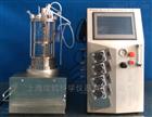 BLBIO-10GC离位灭菌磁力搅拌玻璃发酵罐