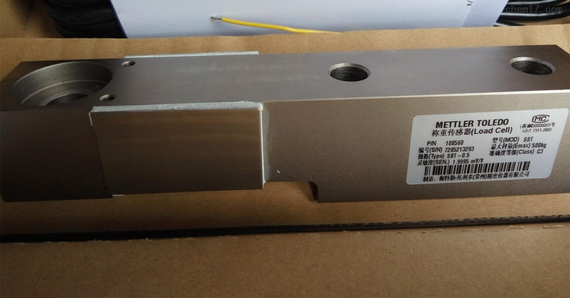 托利多SBT-2称重传感器