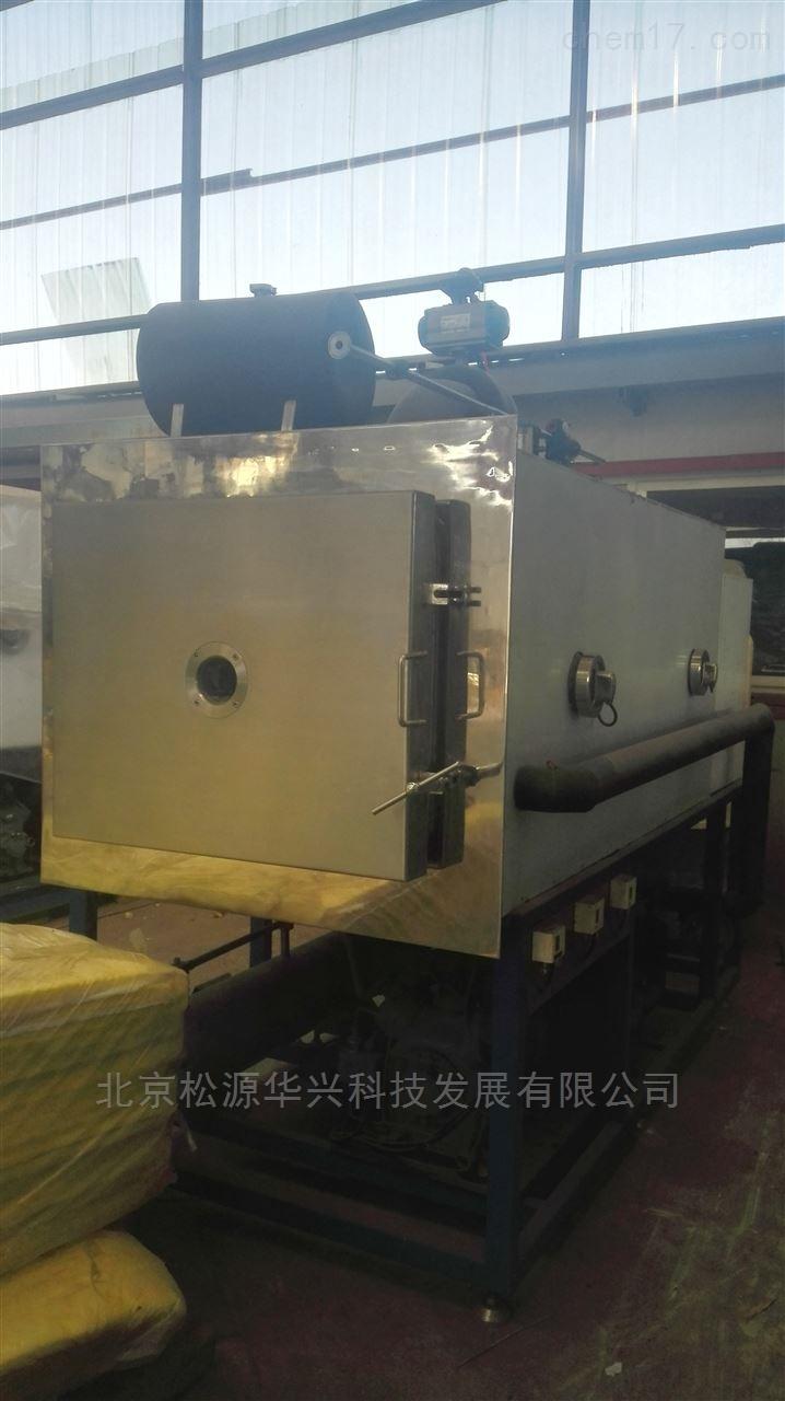 GZL-3冷凍干燥機價格