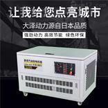 12kw静音汽油发电机一天油耗低
