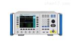 5264B通信矢量信號分析儀