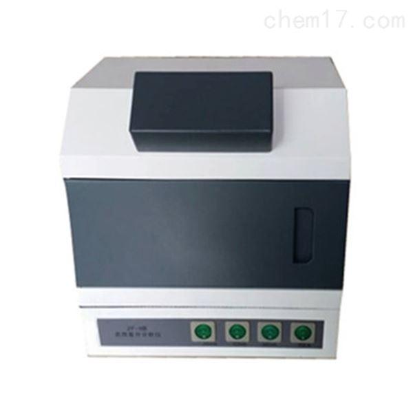 暗箱式紫外分析仪ZF-1B紫外检测仪