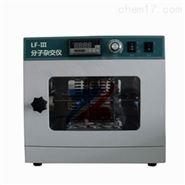 ZLUV07-II紫外交联仪UV07-II紫外检测仪