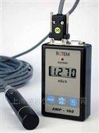 AMP-100区域监测仪