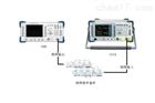 9208A无线通信射频电路实验教学系统