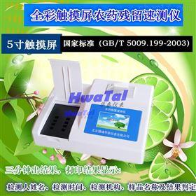 HTY-12YP食用油品质检测仪