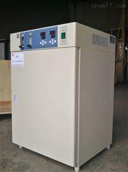 CHP-80Q天津  CO2培养箱(80L气套)
