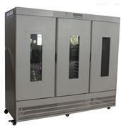LRH-1200A生化培养箱 三开门实验室生化箱