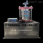 土工布有效孔径测定仪(干筛法)-试验标准