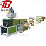 SJL工地線工程聚乙烯圓絲拉絲機生產線