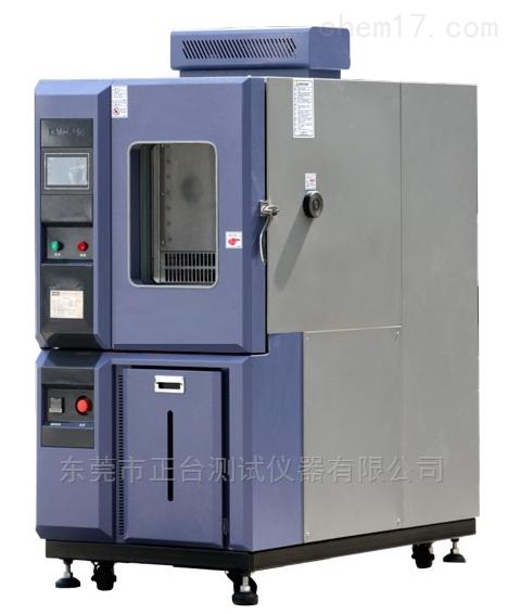高精度温湿度试验机