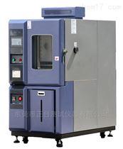 ZT-CTH-306L高精度溫濕度試驗機