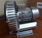 2QB 710-SAH37旋涡真空气泵,高压旋涡鼓风机