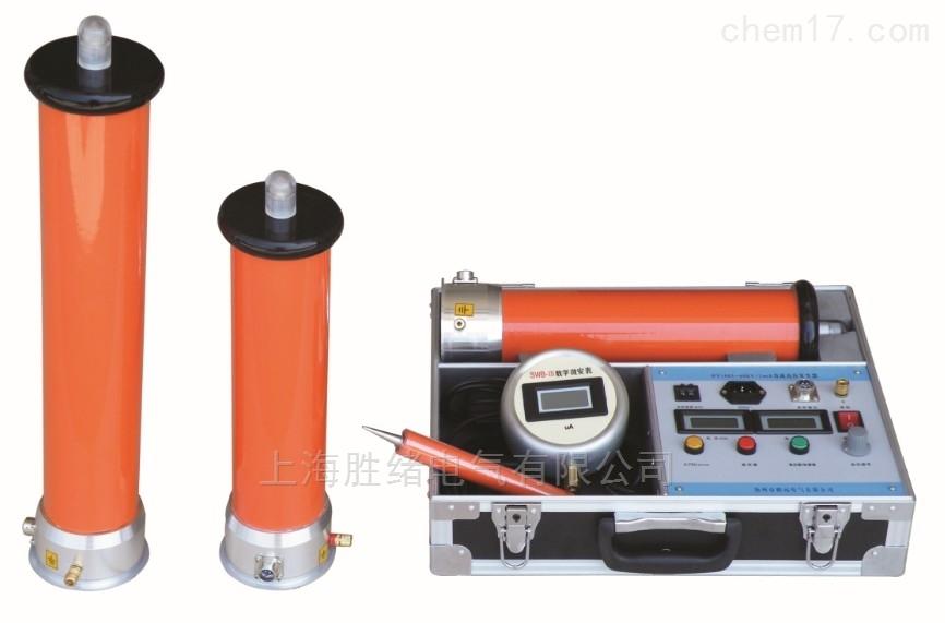 YHZF-120-2智能型直流高压发生器
