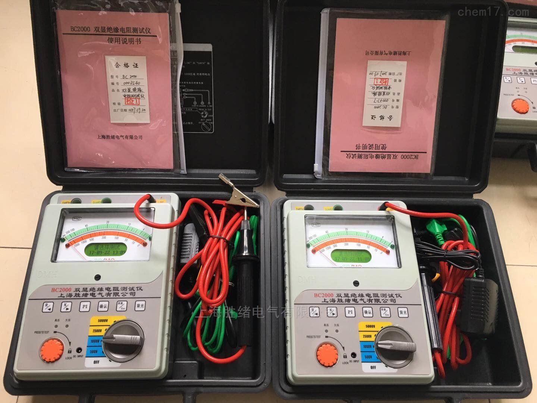 YH-5103智能绝缘电阻测试仪