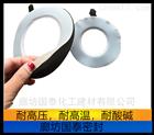 DN200耐酸碱四氟包覆橡胶垫片,柔软四氟包覆密封垫片规格