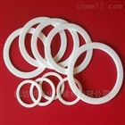 DN15-2000上海四氟垫片,闵行区四氟垫片专卖