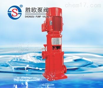 XBD-L型立式單吸多級消防泵
