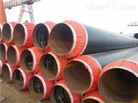 优质直埋式蒸汽保温管低价钱