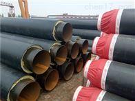 專業定製聚氨酯直埋保溫管 優質保溫管大量供應