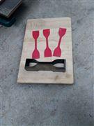 6X115哑铃刀具