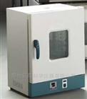 安晟美华101-0A卧式电热鼓风干燥箱