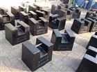 铸铁材质500公斤锁型砝码
