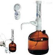 Prospenser 瓶口分液器