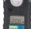 天鹰单一气体检测仪
