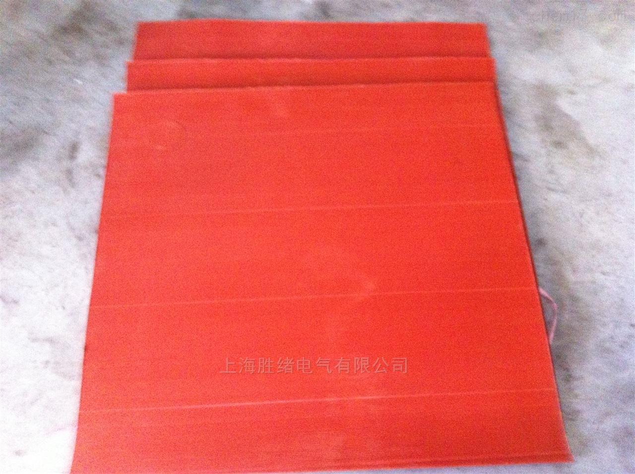 35KV红色平板橡胶绝缘垫