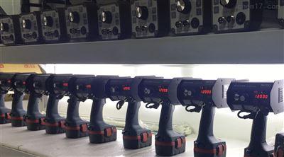 钢铁表面检测手持式频闪充电可换电池